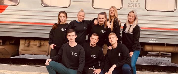 «СТЭП»  борется за звание лучшего педагогического отряда страны!