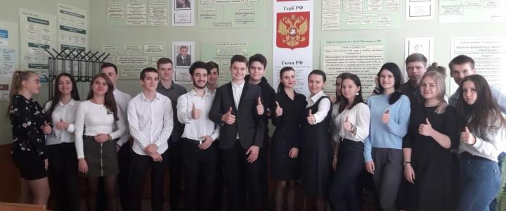 «Профориентационная неделя» Ставропольского филиала МПГУ в самом разгаре