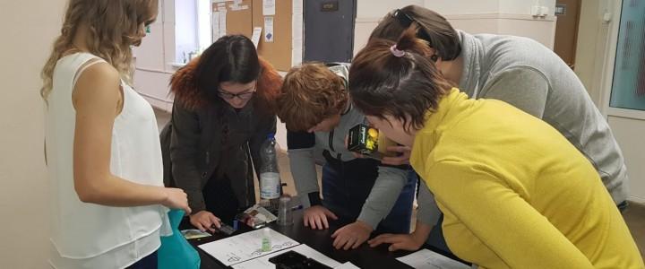 Экологический квест для первокурсников Института биологии и химии