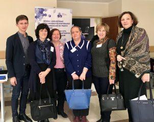ИИЯ МПГУ принял участие в работе XV съезда преподавателей французского языка
