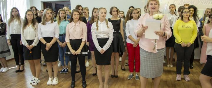 В Ставропольском филиале МПГУ отметили День учителя
