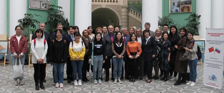 Международный научно-образовательный Форум «Россия – Китай: новые грани и перспективы гуманитарного сотрудничества»
