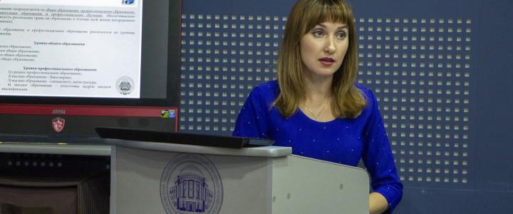 Более ста специалистов повысили квалификацию благодаря преподавателям Ставропольского филиала МПГУ