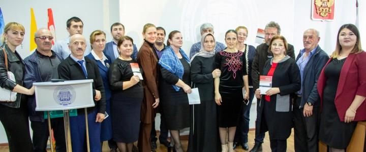 Окружное совещание по вопросам апробации примерных программ воспитания для школ Северо-Кавказского федерального округа