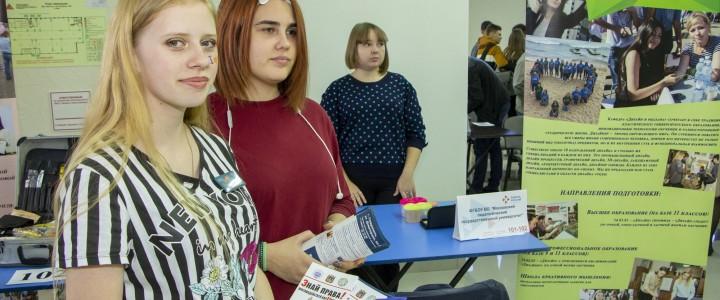 Ставропольский филиал МПГУ представил вуз на городской  ярмарке вакансий