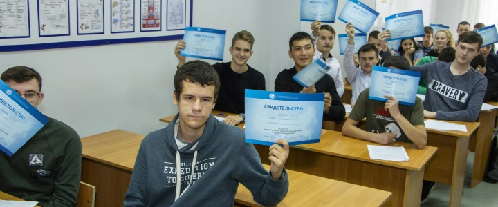 В Ставропольском  филиале  МПГУ написали «Географический диктант»
