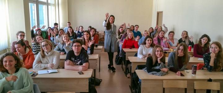 Лекция для студентов ИИЯ от переводческой компании Awatera