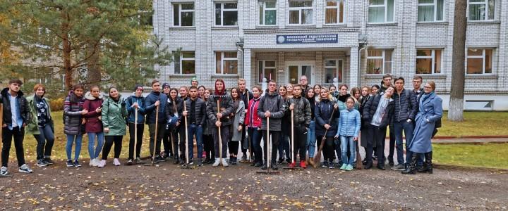 01 октября 2019 года студенты Покровского филиала МПГУ приняли активное участие в осеннем субботнике