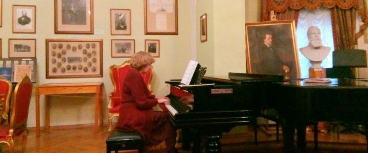 Лекция-концерт в музее консерватории им. Н.Г. Рубинштейна