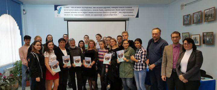 18 октября 2019 года в Покровском филиале МПГУ состоялось заседание лингвофилософского клуба «Покровский диалог» на тему: «Лингвистическая интеграция в глобализирующемся мире 21 века»