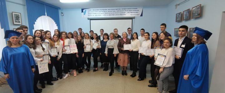 25 октября 2019 года в стенах Покровского филиала МПГУ в рамках профориентационной недели состоялась олимпиада по истории и обществознанию в формате «Своя игра»