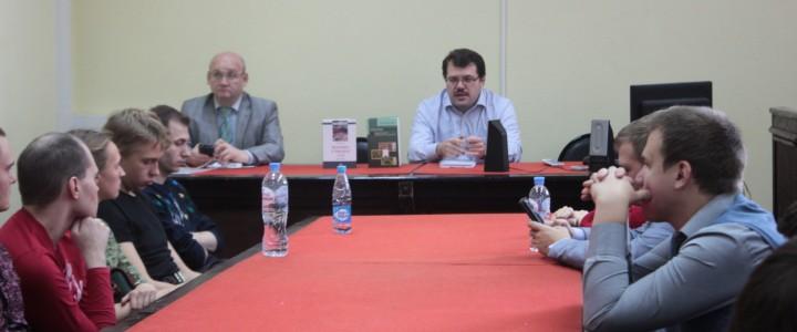 Презентация книги «Экономика и финансы СССР. 1979–1991 гг.»