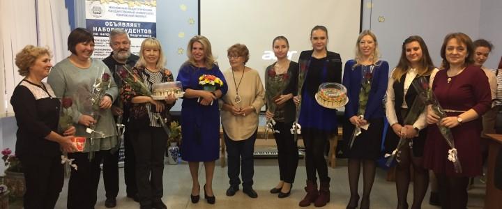 04 октября в Покровском филиале МПГУ состоялось праздничное мероприятие в честь Дня Учителя