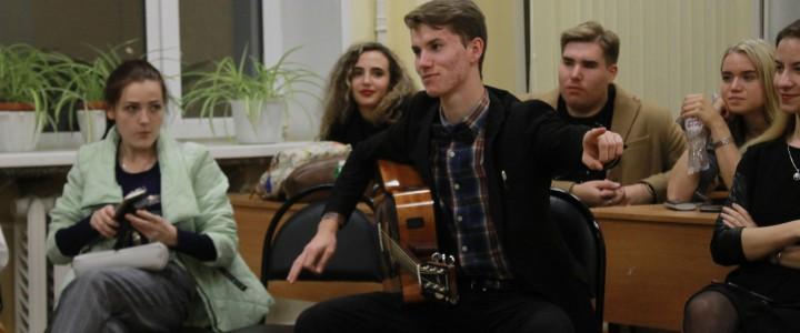 На факультете музыкального искусства прошёл ламповый вечер «Пусть сердце поёт»
