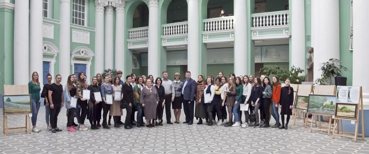 «Очертания Крыма»: открытие выставки пленэрных работ студентов ХГФ ИИИ в Главном корпусе МПГУ