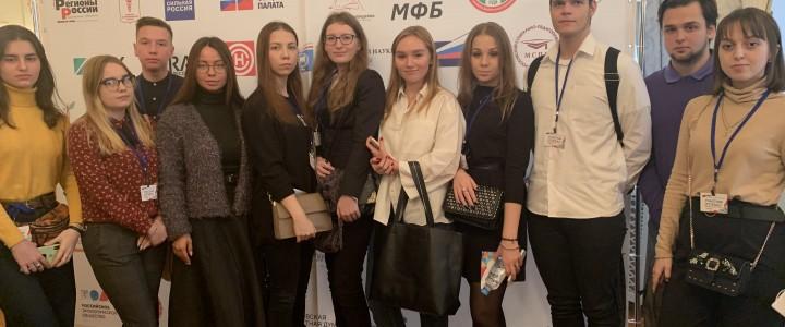 Студенты факультета педагогики и психологии приняли участие в первом Международном форуме «Будущее» в Доме союзов