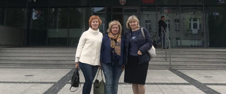 Визит представителей МПГУ в вузы Польши