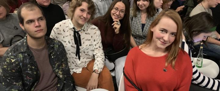 Студенты факультета педагогики и психологии на III Всероссийском Science Slam в рамках Всероссийского Фестиваля Науки