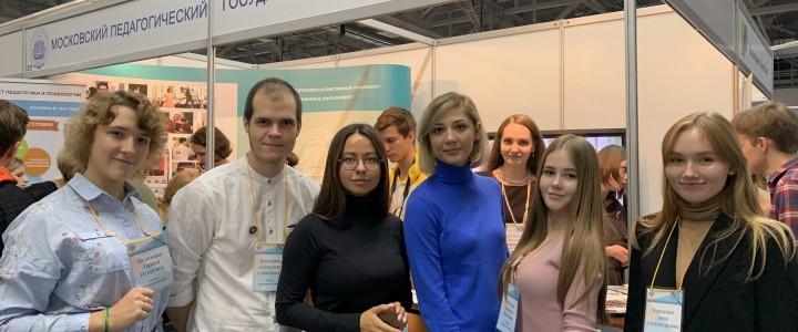 Факультет педагогики и психологии на Московском дне профориентации