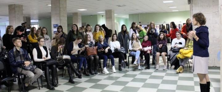 Факультет дошкольной педагогики и психологии на Дне открытых дверей по дополнительному образованию