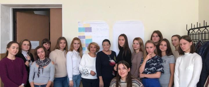 Кафедра социальной педагогики и психологии провела встречу фокус группы по реализации проекта Родительского просвещения о поколении Z
