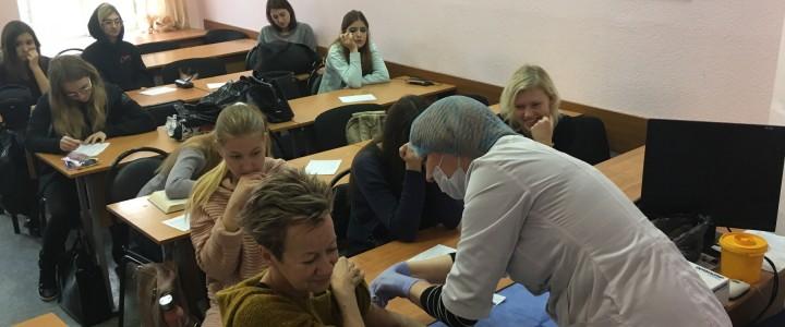 Вакцинация против гриппа в Институте журналистики, коммуникаций и медиаобразования