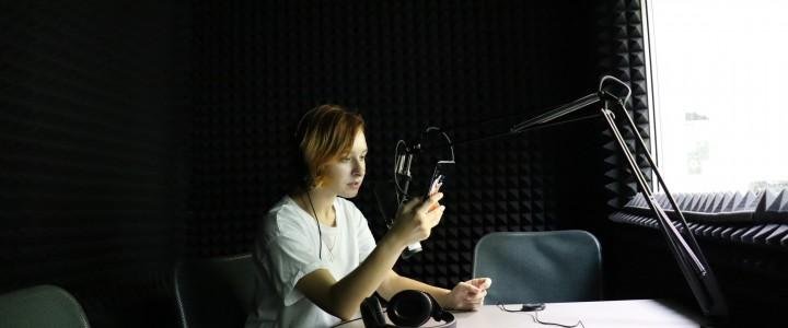 Теперь On Air: в Лицее МПГУ началось радиовещание!