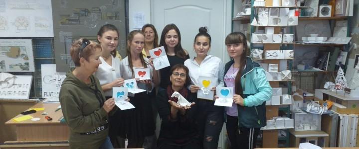 В Анапском филиале МПГУ прошла Университетская суббота!