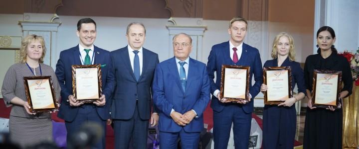 Объявлены призеры Всероссийского конкурса «Учитель года России» – 2019