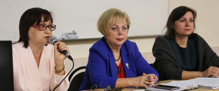 В МПГУ состоялось заседание Учебно-методического совета