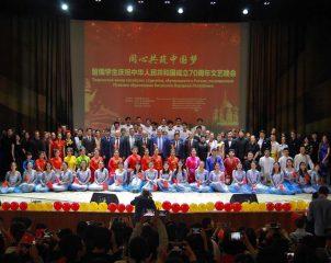 70-летию Китайской Народной Республики посвящается