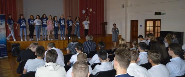 Активисты Анапского филиала МПГУ посетили школу №6 г.Геленджика