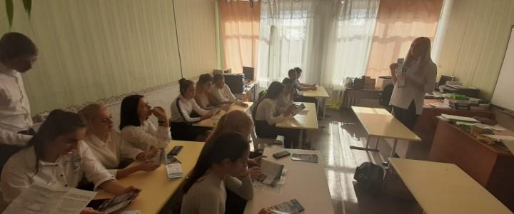«Профориентационная неделя» охватила Ставропольский край
