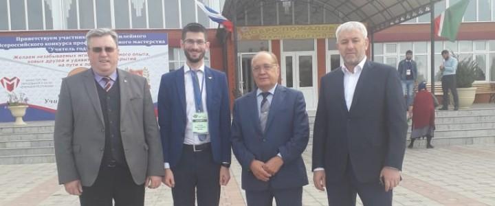 Ректор МПГУ А.В. Лубков в составе Большого жюри конкурса «Учитель года 2019» в Грозном