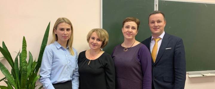 В Ярославле обсудили «Современные проблемы организации отдыха и оздоровления детей»