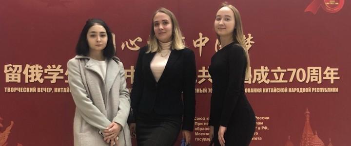 Студенты Института биологии и химии приняли участие во встрече Делегации Китайской Народной Республики