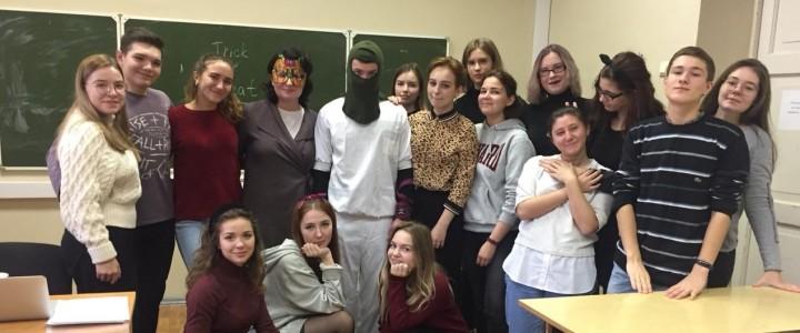 Хэллоуин на Факультете педагогики и психологии под руководством преподавателей Института международного образования