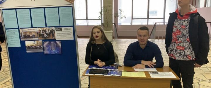 Студенты Колледжа МПГУ приняли участие в Дне открытых дверей