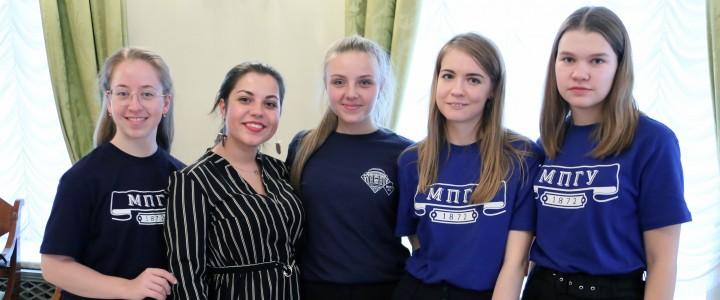 Первый общероссийский молодежной форум «Будущее»