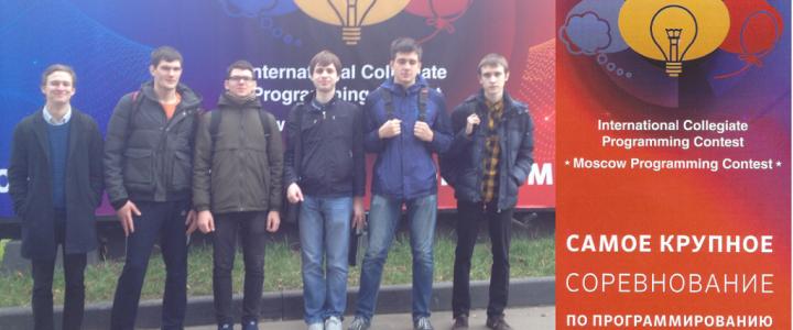 Студенты МПГУ успешно выступили на первенстве мира по спортивному программированию ICPC
