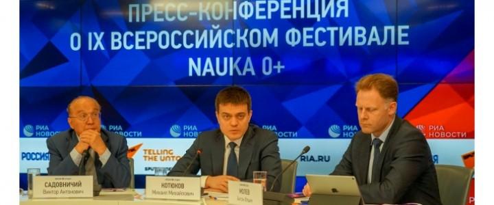 Михаил Котюков: наука не имеет возрастных ограничений