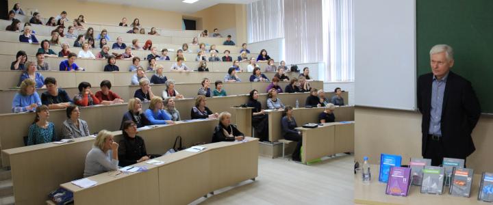 Владимир Алексеевич Смирнов провел семинар для студентов, магистрантов и учителей в Ульяновском государственном педагогическом университете имени И.Н. Ульянова