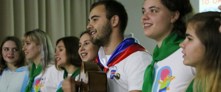 Студенты МПГУ отметили Международный день вожатого