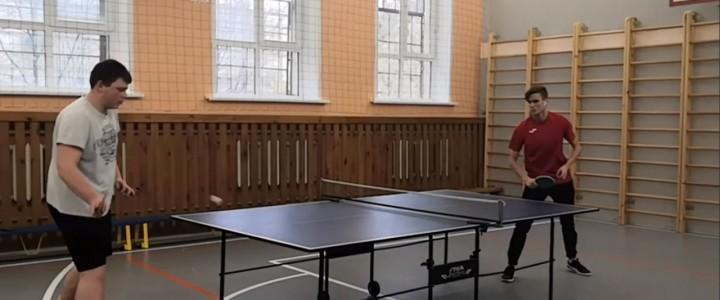 Открытый турнир по настольному теннису, посвящённый 85-летию Географического факультета