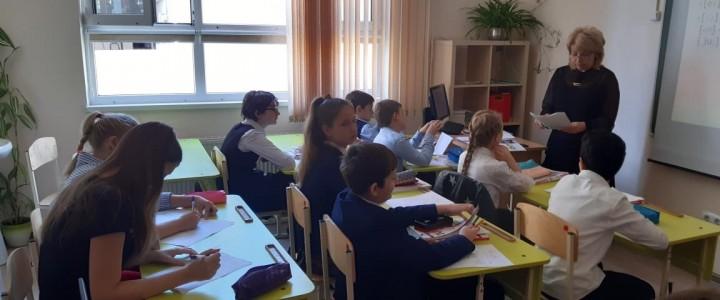 """Студенты Анапского филиала МПГУ посетили открытый урок в гимназии """"Росток"""" г. Анапа"""