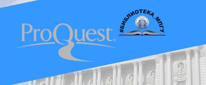 В Библиотеке МПГУ открыт доступ к международной полнотекстовой базе данных ProQuest Dissertations and Theses Global
