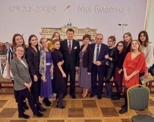 Представители МПГУ на приеме, организованном  посольством ФРГ