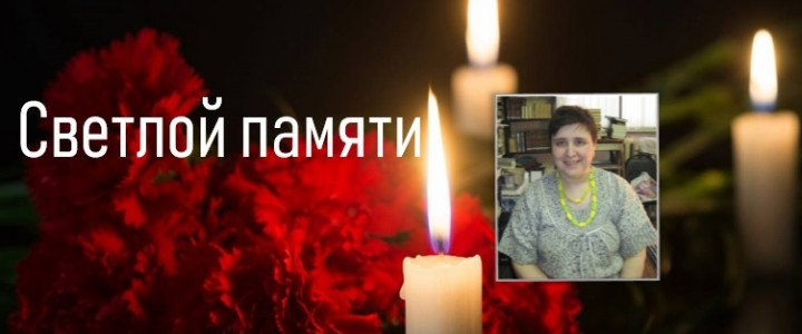 Памяти Виктории Константиновны Сорокиной