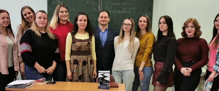 В Институте детства прошла встреча с писателем-прозаиком Анастасией Черновой