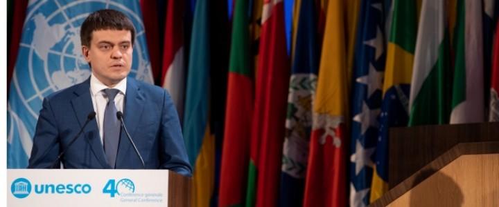 Подготовка учителей – важнейший стержень всего образовательного процесса: речь Министра науки и высшего образования РФ М.М. Котюкова на 40-й сессии Генеральной конференции ЮНЕСКО